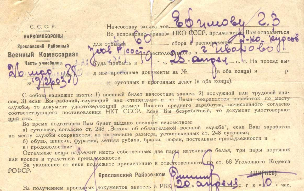 Минобороны РФ  заверят, что в военных сборах примет участие лишь незначительное число резервистов - Цензор.НЕТ 9835